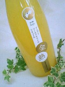 ゼスプリ ゴールドキウイ 金熟 720ml / 栄光酒造
