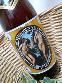 ヒューガルデン禁断の果実瓶 アダムとイブ 330ml