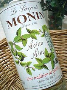モナン モヒートミント シロップ 700ml