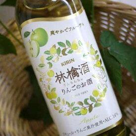 KIRIN 林檎酒 リンチンチュウ 500ml瓶