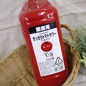 業務用 サントリー すっきりトマトサワー コンク 1800ml 24度 /SUNTORY PROMIX TOMATO 1.8L