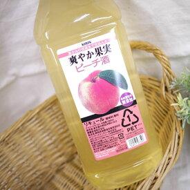 業務用 キリン 爽やか果実 ピーチ酒 コンク 1800ml 15度 /KIRIN 1.8L