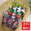 【ネコポス発送で送料無料 ※代引き・同梱不可】クライナーファイグリング 20ml瓶お試し6種バラエティセット(合計20本…