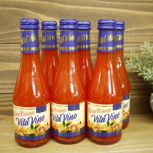 まとめ買いでお買い得!ブラッドオレンジ・ヴィタ・ヴィーノ 200ml×6本 / カトレンブルガー フルーツワイン 飲みきりサイズ
