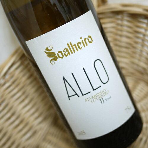 アロ (アルヴァリーニョ&ロウレイロ)750ml / ソアリェイロ