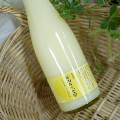 【少量限定品】愛媛県福岡自然農園 無農薬レモン果汁100% 300ml