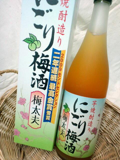 芋焼酎造り にごり梅酒 梅太夫 720ml山元酒造株式会社