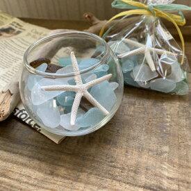 天然 熊本 天草産 シーグラス ビーチグラス 海 ガラス インテリア 雑貨 南国 ブルー 自然素材 ギフト GIFT Sea glass beach スターフィッシュ付き