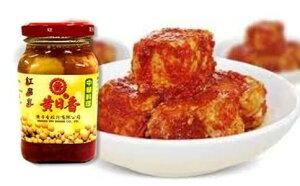 12本 黄日香 豆腐乳 送料無料 台湾 調味料 台湾料理 台湾 お土産 台湾物産館 台湾 食品 おうちで台湾 台湾 物産 展