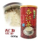 【送料無料】の杏仁霜杏仁豆腐が作れる「杏仁粉」どっさり600g!【メール便不可】