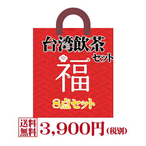 【送料無料】オススメの台湾飲茶&スイーツセット 小籠包 タピオカ 餃子 ゴマ団子 プーアル茶 福袋