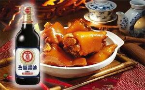 12本 台湾産 金蘭醤油クラシック 590ml 純醸造 【送料無料】 台湾お土産 台湾おみやげ こっくり こってり たまり醤油 昔ながら しょうゆ
