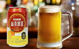 6本 台湾マンゴービール 台湾ビール マンゴー味 6本セット(1本330ml) 台湾 お酒 台湾お土産 台湾おみやげ 台湾物産館 台湾名物 台湾雑貨 宅配便送料無料! おうちで台湾 台湾 物産 展