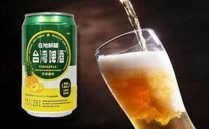 24本 台湾パイナップルビール フルーツビール 台湾ビール パイナップル味 (1本330ml) 台湾 お酒 台湾お土産 台湾おみやげ 台湾物産館 台湾名物 台湾雑貨 宅配便送料無料! おう