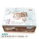 入手困難 台湾タピオカミルクティー タピオカチョコ 紅茶ミルクチョコとモチモチタピオカのベストコンビ タピオカミ…