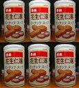 【クーポンあり】花生湯 10缶セット (ピーナツデザート) 台湾産 泰山 台湾人気商品