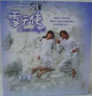 """""""只Snow Angel雪天使(1-23集)VCD台湾版的不可、快递""""han"""