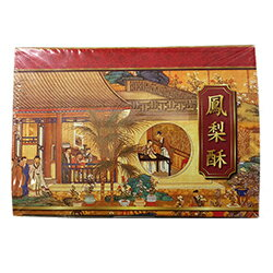 パイナップルケーキ(萬通)
