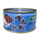 ルーローファン缶(3缶入り) 絶品 魯肉飯料 ルーロー飯 ルーローファンの素 【宅配便送料無料】ルーローファン缶詰め…