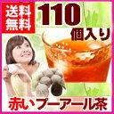 【クーポンあり】1個で2Lのお茶ができる 噂のダイエット茶 体脂肪を減らす 赤いプーアル茶 プーアル茶 110個入り 台湾産