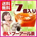 【クーポンあり】1個で2Lのお茶ができる 噂のダイエット茶 体脂肪を減らす 赤いプーアル茶【メール便送料無料】プーアル茶 7個 台湾産