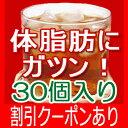 【クーポンあり】期間限定10個増量キャンペーン中 食べた脂をなかったことに 赤いプーアル茶 ダイエット茶【送料無料】プーアル茶30個入り+10個増量 計40個のお届け 1個@50円