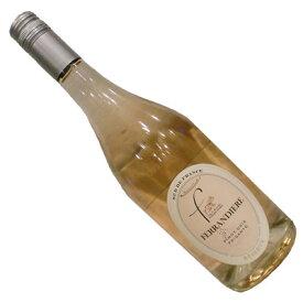 【フランスワイン】【白ワイン】フェランディエール リザーヴ ピノ・グリ フリザンテ 2017[辛口]