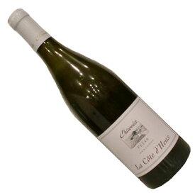 【フランスワイン】【白ワイン】ドメーヌ・シルレ ラ・コート・デュークス 2017[辛口]