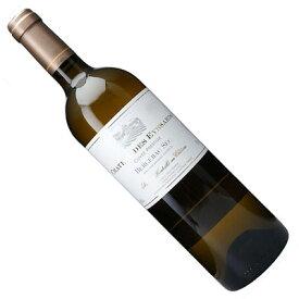 【フランスワイン】【白ワイン】シャトー デ ゼサール ブラン キュヴェ プレスティージュ 2017[辛口]