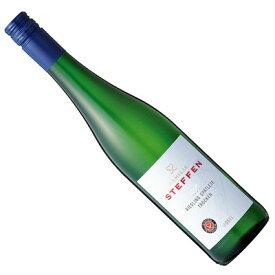 【ドイツワイン】【白ワイン】リースリング シュペトレーゼ トロッケン 2018シュテッフェン[辛口]