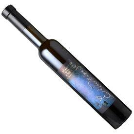 【ドイツワイン】【白ワイン】ベッツィンガー ヴァイサーブルグンダーアイスヴァイン 2016 375mlWG ベッツィンゲン[甘口][アイスワイン]