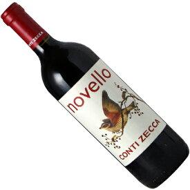 【新酒ワイン】コンティ・ゼッカ ヴィーノ・ノヴェッロ 2020 (プーリア州)【イタリアワイン】【赤ワイン】