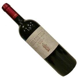 【イタリアワイン】【赤ワイン】アルス ポエティカ レ・コリーネ・ディ・オラッツィオ 2013[フルボディー]