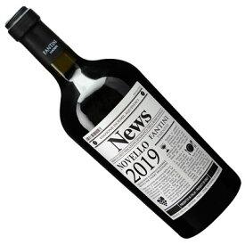 【予約販売】【新酒ワイン】ファルネーゼ ヴィーノ・ノヴェッロ 2019【イタリアワイン】【赤ワイン】こちらの商品は2019新酒ワイン以外の商品と同梱できません