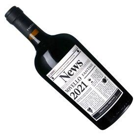 【予約販売】【新酒ワイン】ファルネーゼ ヴィーノ・ノヴェッロ 2021【イタリアワイン】【赤ワイン】「ノヴェッロ」と「ボジョレー」のご予約は他のワインと同梱できませんので、ご承知おき下さい