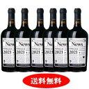 【予約販売】【新酒ワイン】ファルネーゼ ヴィーノ・ノヴェッロ 2021 6本セット【送料無料】【赤ワインセット】「ノヴ…
