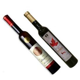 『アイスワイン』白・ロゼ2本セット 【送料無料】【アイスワインセット】【甘口】【楽ギフ_包装】