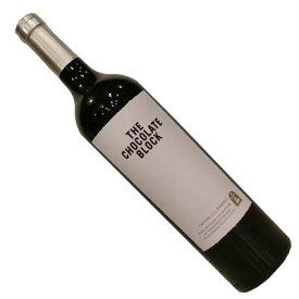 【南アフリカワイン】【赤ワイン】ザ チョコレート ブロック 2018 ブーケンハーツクルーフ[フルボディー]