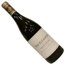 【南アフリカワイン】【白ワイン】ハーテンバーグ エレノア シャルドネ 2016[辛口]