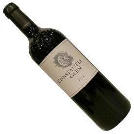 【南アフリカワイン】【赤ワイン】コンスタンシア・グレン ファイブ 2015[フルボディー]