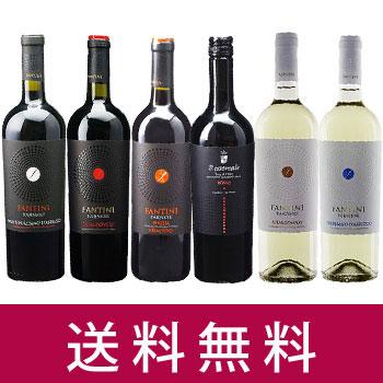 ファルネーゼ 6本セット 赤ワイン4本 白ワイン2本【送料無料】【ワインセット】
