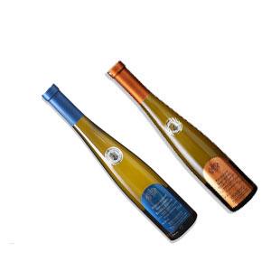 ドイツ『アイスヴァイン』白2本セット 【送料無料】【アイスワインセット】【甘口】【楽ギフ_包装】