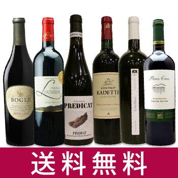毎月変わる! ソムリエ厳選セット月替り「ちょっと贅沢ワイン」世界各国飲み比べ赤だけ6本セット 6月セレクト【送料無料】【赤ワインセット】