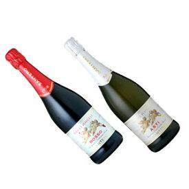 天使のスパークリングワイン赤・白2本セット 大人気スウィートワイン【送料無料】【スパークリングワインセット】【甘口】【楽ギフ_包装】