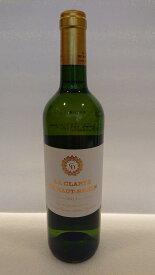 ラ・クラルテ・ド・オー・ブリオン・ブラン 2011【A.C.グラーヴ】La Clarte de Haut Brion Blanc 2011【A.C.Graves】2019年最終入荷