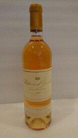 シャトー・ディケム 1996【A.C.ソーテルヌ】Ch.d'Yquem 1996【A.C.Sauternes】ラベルに細かい傷あり
