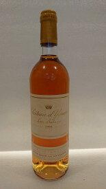シャトー・ディケム 1995【A.C.ソーテルヌ】Ch.d'Yquem 1995【A.C.Sauternes】2019年最終入荷
