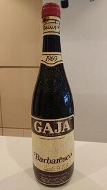 バルバレスコ 1969ガヤBarbaresco 1969Gaja画像要チェック!