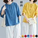 【最新入荷】【送料無料】綿麻のTシャツ半袖7カラーレディースファッショントップス無地M/L/XL/夏バーゲン