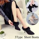 https://image.rakuten.co.jp/vinrouge/cabinet/01860118/03029637/v-shoes-003-2.jpg
